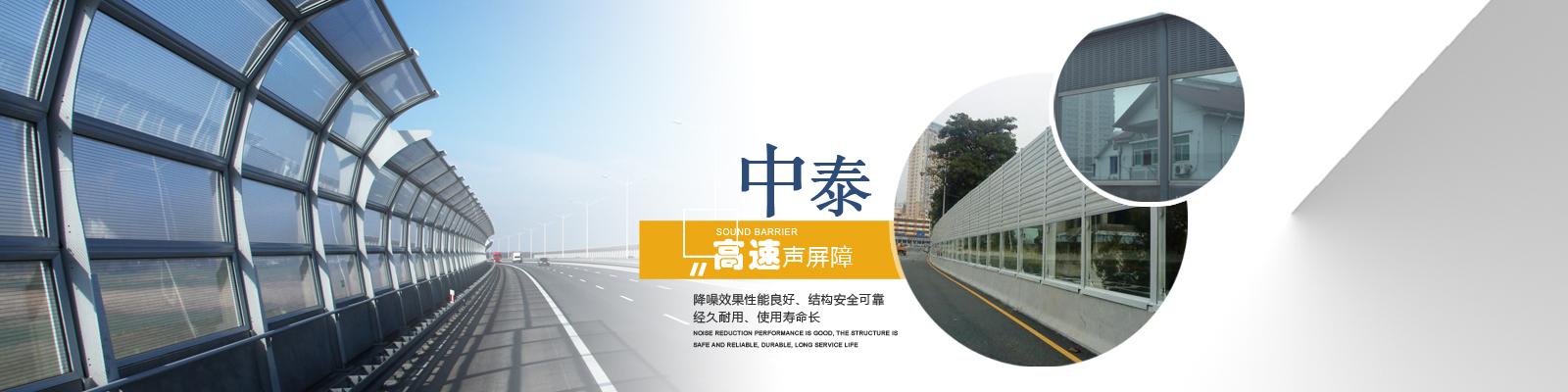 安平县中泰钢板网业有限公司